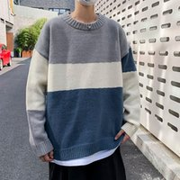 Men's Sweaters Pullovers Men Patchwork Long Sleeve Panelled Autumn Winter Korean Style Trendy Leisure Teens Knitted Stylish Ins BF