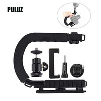 Стабилизаторы Puluz U-образный ручной держатель камеры Держатель видео Ручка DV кронштейн C-образной в форме Steadicam стабилизатор для всех Home Cameras1