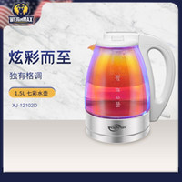 220V 1. 5L Electric Kettle Household Automatic Power- off Boil...