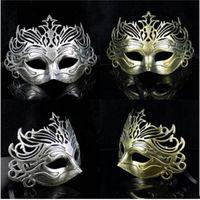 Hot Men Rétro conception de la Couronne Masques de mascarade d'or d'argent fête d'Halloween Carnaval demi-masques de visage Graduation Halloween Célébrations Afficher le masque