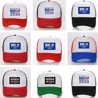 Унисекс Bifen президент президент 2020 бейсболка RIDN с BiDen Pick Caps Caps Sports Hat сетки летние козыреки США