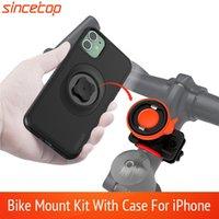 الهاتف الخليوي يتصاعد حاملي العالمي الدراجة جبل حامل دراجة قوس كليب يمكن تدوير موقف مع حالة صدمات ل 11pro xs ماكس xr 8Plug