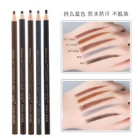 12 Impermeable Eyebrow Pencil Peliz Pensaje Sombra de ojos Lápiz Lápiz Liner permanente Liner Lápices Lápices Pintura Maquillaje Herramienta Cosmética