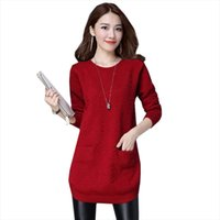 Neue Herbst-Winter-Frauen Pullover stricken Pullover Solid Color O Ansatz langärmelige Pullover Mode lose Knit Pullover Frauen Tops