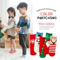 Calcetines de algodón de dibujos animados de Navidad de 2020 nuevos niños de calcetines para hombre y mujer de Santa Claus calcetines del tubo