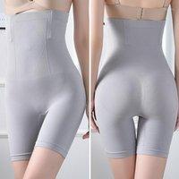 سراويل التحكم البلاستيكية سلس المرأة عالية الخصر المدرب التخسيس الملابس الداخلية البطن بانت ملابس داخلية داخلية الجسم المشكل 20201