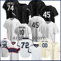 45 Michael Baseball Jersey Tim 7 Anderson Bo 8 Jackson Eloy 74 Jimenez Yoan 10 Moncada Frank 35 Thomas José 79 Abreu Carlton 72 Fisk Frazier