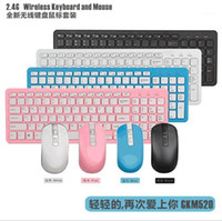 Wireless Mouse Set Keyboard with a Number Key Area Chocolate...