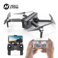 Drones DE22 GPS Drone 2 K Profesyonel Fırçasız Motorlar 5G RC FHD 100 ° FOV WiFi Kamera FPV 25 Mins Helikopter Quadcopter