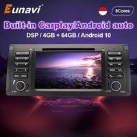 EUNAVI 1 DIN Android 10 CAR Multimedia Player para E53 E39 X5 Audio estéreo Headunit DSP WiFi Auto DVD Radio GPS Navegación DVD