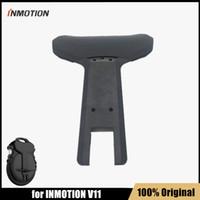 Оригинальный верхний и нижний прокладки теленка для InMOTION V11 Unicycle Inmotion самокат самокат моноукладчик моноушина защитная прокладка аксессуары