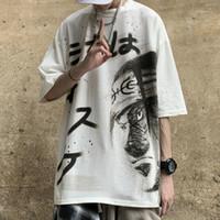 الرجال القمصان أنيمي ناروتو طباعة تي شيرت للرجال النساء اليابانية المتناثرة شيرت ulzzang الكورية المحملة أعلى الملابس الشارع الشهير مادارا قميص 1