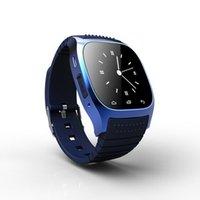 Stepfly Sport Bluetooth Smart Watch Luxury Smartwatch M26 mit Dial SMS Erinnern Sie den Schrittzähler PK U8