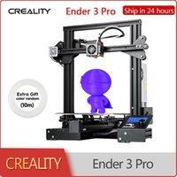 الطابعات Cerality 3D Ender 3 Pro Printer DIY KIT الذاتي تجميع الذاتي مع ترقية أقنعة الطباعة المغناطيسي بناء لوحة استئناف