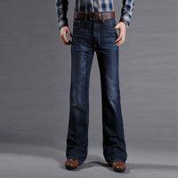 Erkekler Jeans Icpans Erkekler için Flared Boot Kesim Bacak Fit Klasik Streç Denim Flare Bootcute Erkek Moda Pantolon