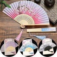 خمر نمط الحرير للطي مروحة الصينية اليابانية نمط الفن الحرفية هدية المنزل الديكور الحلي الرقص اليد مروحة