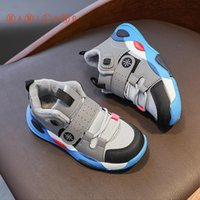 BAMILONG New Children Casual Walking Shoes Kids Winter High-Top Sneakers For Boys Girls Shoes Breathable Warm Snow Sneakers Y421
