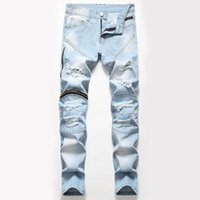 Jeans Men's Shabiqi Marca 2021 Slim Elastic Fashion Style Classic Style Straight Denim Pants Hole Black Casual Pantalones1