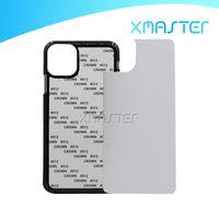 2D SUBLIMATION HARD Plastique DIY DIY DESIGNER TÉLÉPHONE PC SUBLIMATIS Couverture arrière pour iPhone 12 PRO Max 11 XS Samsung S21 XMASTER