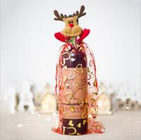 2021 Рождественское Драйвющая Органза Вина Бутылка Обложка Крышки Обертывание Подарочные Сумки Главная Свадьба Украшения Украшения Ремесла Упаковка Праздничные принадлежности