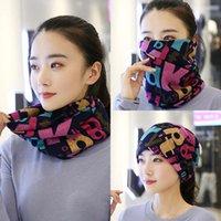 Осень и зима теплые корейские Baotou досуг головной убор шляпа мода пара шеи одежда многофункциональный головной убор