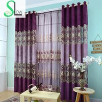 Purple Rice Coffee Color Embroidered Curtains Living Room Cu...