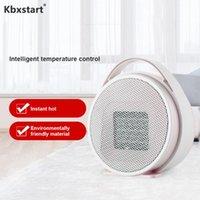 Kbxstart 220V سخان كهربائي المنزلية البسيطة الكرتون سخان الشتاء سطح مكتب نصيحة-أكثر من حماية توفير الطاقة تدفئة 800W