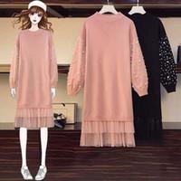 Günlük Elbiseler Tileewon Artı Boyutu 4XL 2021 İlkbahar / Sonbahar Moda Örme Uzun Düz Renk Elbise