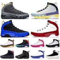 Nike Air Jordan 9 9s Stock x Jordan Retro 9 Jumpman Hommes Chaussures de basket en satinJordanRetro Iridescent Racer Bleu Gym Rouge JOHNNY KILROY Baskets Sneakers