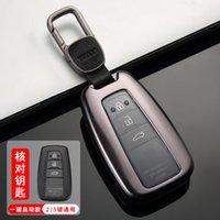 Toyota Corolla chr Prado Highlander Ralink Asie du Dragon 8 Camry voiture clé shell boucle de couverture