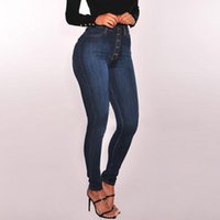 2020 New Fashion Jeans Women Pencil Pants High Waist Jeans S...