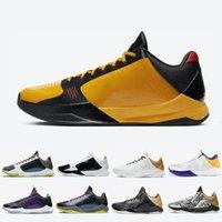 أزياء رجالي أحذية كرة السلة الفوضى الثاني 5 مرحلة كبيرة pe بروس لي 5 ثانية المعدنية الذهب أزياء الرجال المدربين الرياضة أحذية رياضية الحجم 7-12