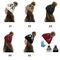 DHL Ship 2020 New Designed Hat Winter Warm Cycling Caps Woman Knit Hat Can Hang Mask Cross Design Horsetail pom pom hat CPA3305