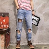 Jeans masculinos lesoxs homens retrô buraco branqueado lavado casual sólido afligido vintage solto masculino macho-lenge calças de denim