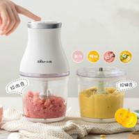 Mélangeur portable mini bébé cuisson machine avec 2 gobelets en verre Couteaux de viande végétale Mélangeurs mélangeurs mixer Cutter blanc