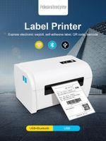 Express Fatura Yazıcı Elektronik Fatura Yazıcı Taşınabilir Barkod Yazıcı Fabrika Üretim Depo Yönetimi