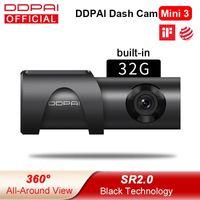 DDPAI داش كاميرا مصغرة 3 سيارة DVR 1600P HD DVR سيارة كاميرا ميني 3 السيارات محرك السيارة فيديو المعدل 2K الروبوت wifi الذكية 24 ساعة وقوف السيارات كاميرا