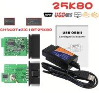 Cavo USB ELM327 USB V1.5 con PIC18F 25K80 e CH340T Chip mini OBDII ELM327 Scanner USB