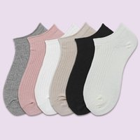 Sport Women Soft Socks Cotton Solid Autumn Winter Warm Short Socks For Women Woman 1 Pair 2020 Spring Yoga