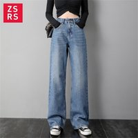 ZSRS Yeni Yüksek Bel Düz Kot Kadın Sonbahar Mavi Rahat Gevşek Geniş Bacak Kot Pantolon Çizgili Palazzo Pantolon 201223