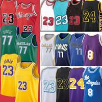 NCAA North Carolina Jersey 23 LeBron James Los Angeles Lakers 23 Michael Chicago Bulls 77 Luka Doncic Dallas Mavericks  Kobe Bryant mamba  lbj Basketball Jerseys
