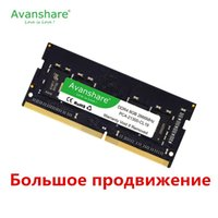 RAMS AVANSHARE DDR4 RAM 8 ГБ 4 ГБ 16 ГБ 32 ГБ 2400 МГц 2666 МГц 3200 МГц DIMM Ноутбук Память Опорная материнская плата
