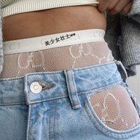 Cool Chic Cucci Fashion Paris Silk Silk Scarlet Letter G Pesca Net Fun Pantyhose Show sottile calze di base lunghe
