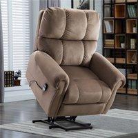 رفع الولايات المتحدة STOCK الكهربائية كرسي مع العلاج الحرارة والتدليك مناسبة لكبار السن الرئيسية غرفة صالة W501S00008