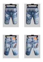 2021 Neue Marke Herren Jeans für Top-Qualität Skinny Denim Shorts Mode gerissen Shorts Jeans Herren Designer Jeans Z222