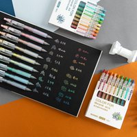 9 Colors Morandi Series Gel Pen Tip 0. 55mm Refills Creative ...