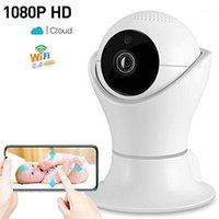 IP WiFi 무선 클라우드 홈 보안 스마트 카메라 나이트 웹캠 1080P HD 와이파이 2 웨이 오디오 감시 네트워크 웹캠 카메라 1