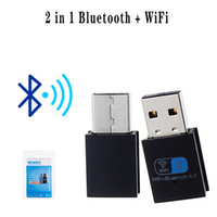 두 -에 - 하나의 블루투스 + 와이파이 무선 네트워크 카드 150M 와이파이 수신기 + 4.0 블루투스 어댑터 송신기 무료 배송