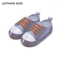 체육 야외 CCTWINS 키즈 신발 2021 가을 아기 소년 패션 캔버스 어린이 스포츠 스니커즈 소녀 캐주얼 트레이너 FC28411