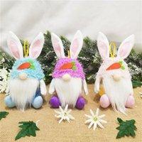 DHL Бесплатный пасхальный безликий кролик Candy Jar 2021 креативный кролик кролик конфеты хранилище детские пасхальные яйца конфеты подарок оптом